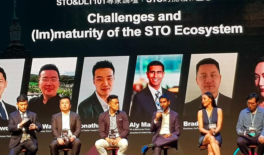 STO Taipei panel discussion