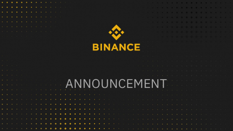 binance announcement